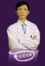 中国美肤专家